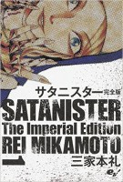 Satanister - Imperial Edition jp Vol.1