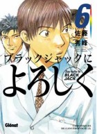 Say hello to Black Jack Vol.6