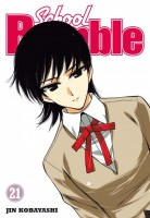 Mangas - School rumble Vol.21