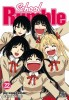 Manga - Manhwa - School rumble Vol.22