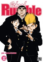 manga - School rumble Vol.12
