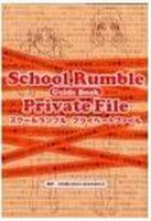 Manga - Manhwa - School Rumble - Private File jp