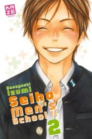 Mangas - Seiho men's school !! Vol.2