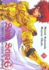 Manga - Manhwa - Saint Seiya episode G Vol.1