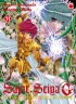 Manga - Manhwa - Saint Seiya episode G Vol.11