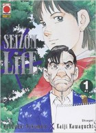 Manga - Manhwa - Seizon life it Vol.1