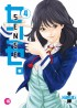 Manga - Manhwa - Sense Vol.4