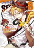 Servamp jp Vol.8