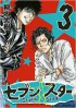 Manga - Manhwa - Seven Star jp Vol.3