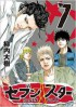 Manga - Manhwa - Seven Star jp Vol.7
