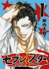 Manga - Manhwa - Seven Star jp Vol.1