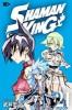 Manga - Manhwa - Shaman King - Edition Kôdansha jp Vol.21