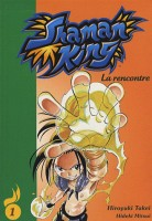 manga - Shaman King - Roman Vol.1