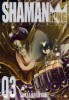 Manga - Manhwa - Shaman King Deluxe jp Vol.3