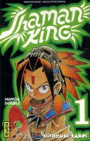 Manga - Manhwa - Shaman king - Double T1 et T2