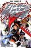 Manga - Manhwa - Shaman King jp Vol.24