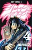 Manga - Manhwa - Shaman King jp Vol.4