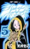 Manga - Manhwa - Shaman King jp Vol.5