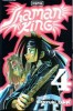 Manga - Manhwa - Shaman king Vol.4