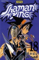 manga - Shaman king Vol.18
