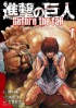 Manga - Manhwa - Shingeki no kyojin - before the fall jp Vol.1