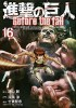 Manga - Manhwa - Shingeki no kyojin - before the fall jp Vol.16