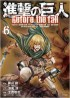 Manga - Manhwa - Shingeki no kyojin - before the fall jp Vol.6
