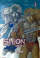 manga - Shion Vol.1