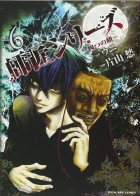 Shishô series jp Vol.6