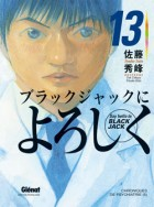 Say hello to Black Jack Vol.13