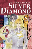 Manga - Manhwa -Silver Diamond Vol.24
