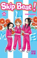 Manga - Manhwa - Skip Beat! Vol.26