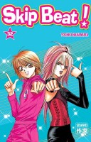 Mangas - Skip Beat! Vol.32