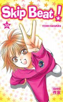 Manga - Manhwa -Skip Beat! Vol.33
