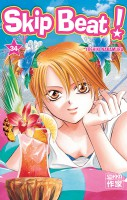 Manga - Manhwa -Skip Beat! Vol.34