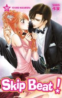 Manga - Manhwa - Skip Beat! Vol.37