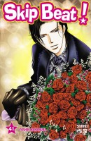Manga - Skip Beat! Vol.41