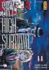 Manga - Manhwa - Sky High Survival Vol.14