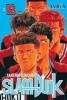 Manga - Manhwa - Slam Dunk es Vol.12