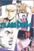 Manga - Manhwa - Slam Dunk es Vol.19