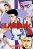 Manga - Manhwa - Slam Dunk es Vol.20