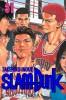 Manga - Manhwa - Slam Dunk es Vol.31
