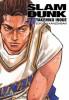 Manga - Manhwa - Slam Dunk Kazenban es Vol.10