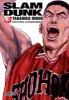 Manga - Manhwa - Slam Dunk Kazenban es Vol.3