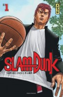 Manga - Manhwa - Slam dunk - Star Edition Vol.1
