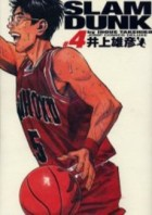 Manga - Manhwa - Slam dunk Deluxe jp Vol.4