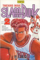 Manga - Manhwa - Slam dunk Vol.2