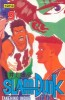 Manga - Manhwa - Slam dunk Vol.9