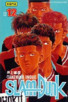 Manga - Manhwa - Slam dunk Vol.12