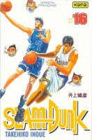 Manga - Manhwa - Slam dunk Vol.16